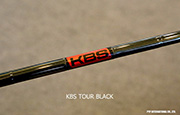 Iron Shaft KBS TOUR BLACK