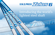 Iron Shaft NIPPON ZELOS 6